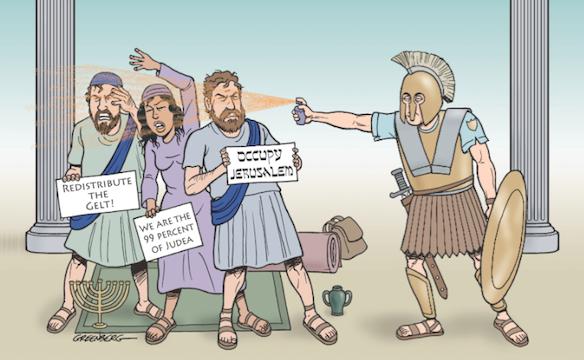occupy_maccabee